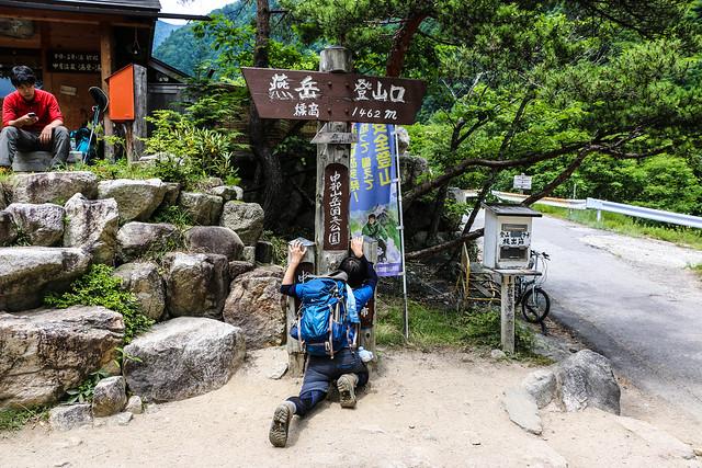 2014-08-02_00922_燕岳.jpg