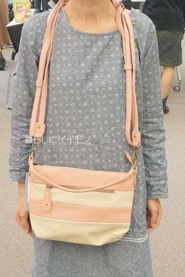 bag5way10