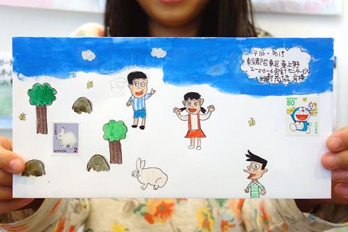 2015.11 絵封筒展 in 豊橋(愛知)