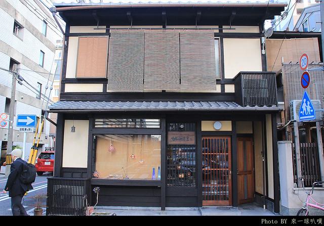 京都-住宿10