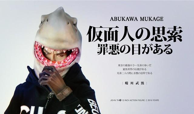 買動漫台灣獨賣!Black 13 Park 鯊魚兄弟見參!