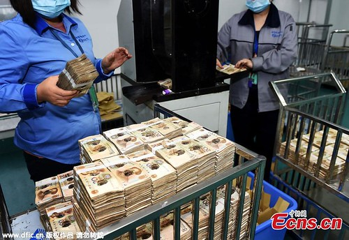 Chengdu banknote processing center destroying