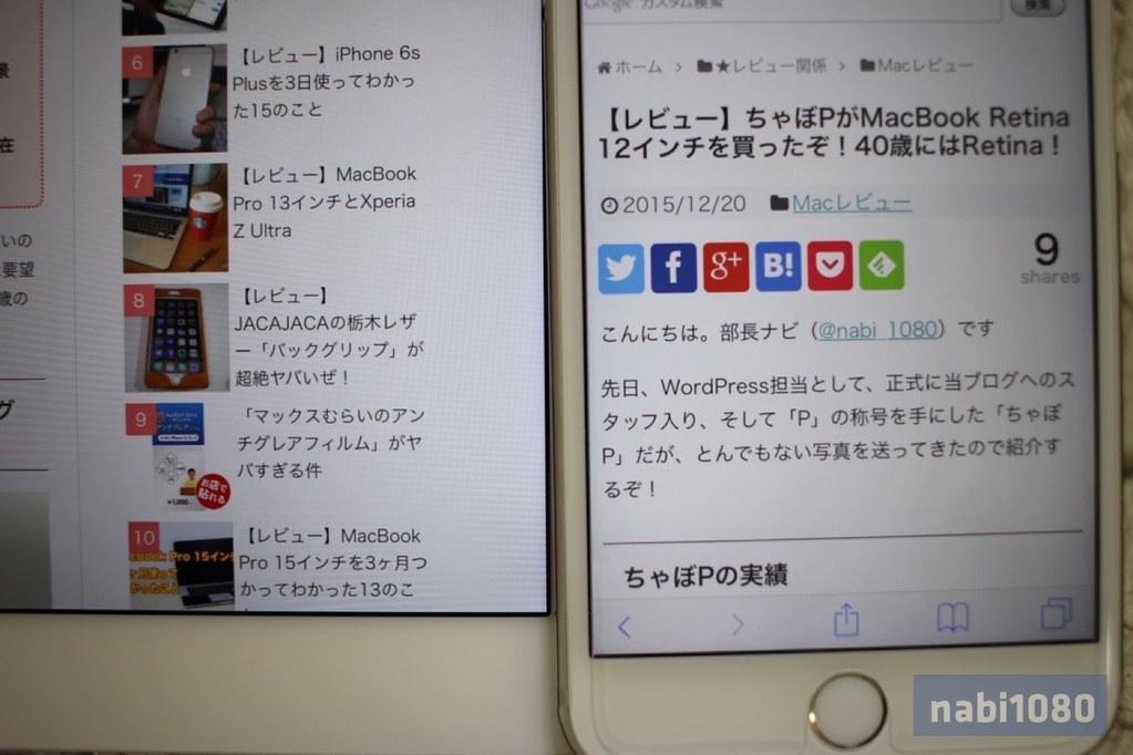 iPad Pro44