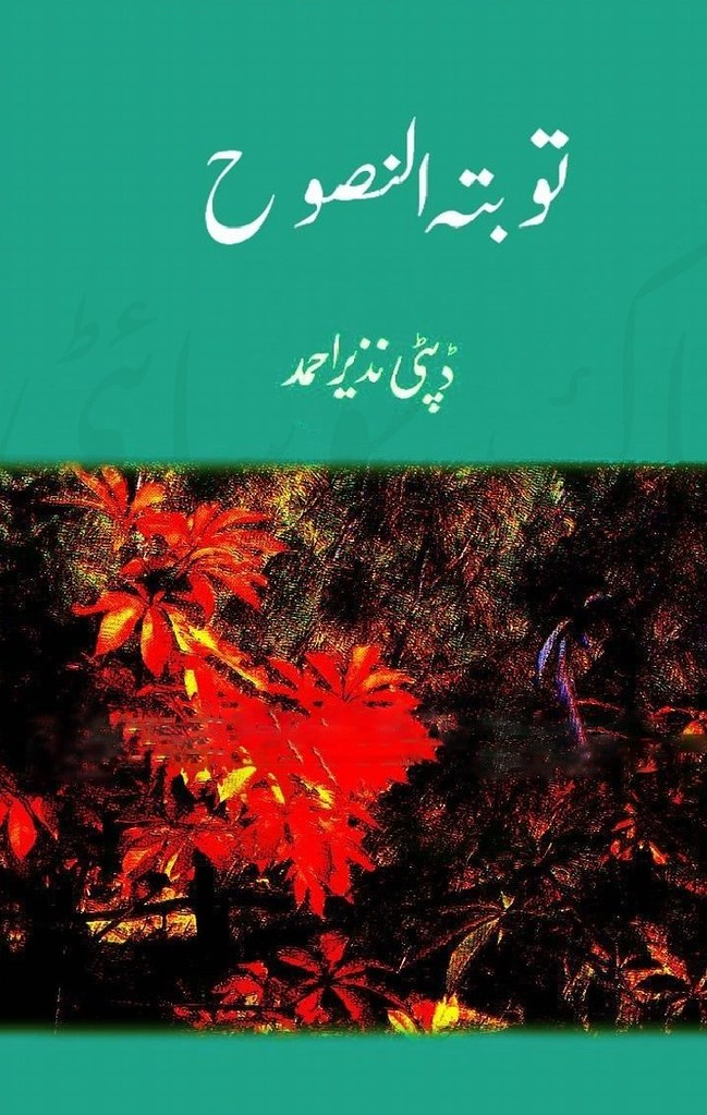 Tauba Tun Nasooh is writen by Deputy Nazeer Ahmed; Tauba Tun Nasooh is Social Romantic story, famouse Urdu Novel Online Reading at Urdu Novel Collection. Deputy Nazeer Ahmed is an established writer and writing regularly. The novel Tauba Tun Nasooh Complete Novel By Deputy Nazeer Ahmed also