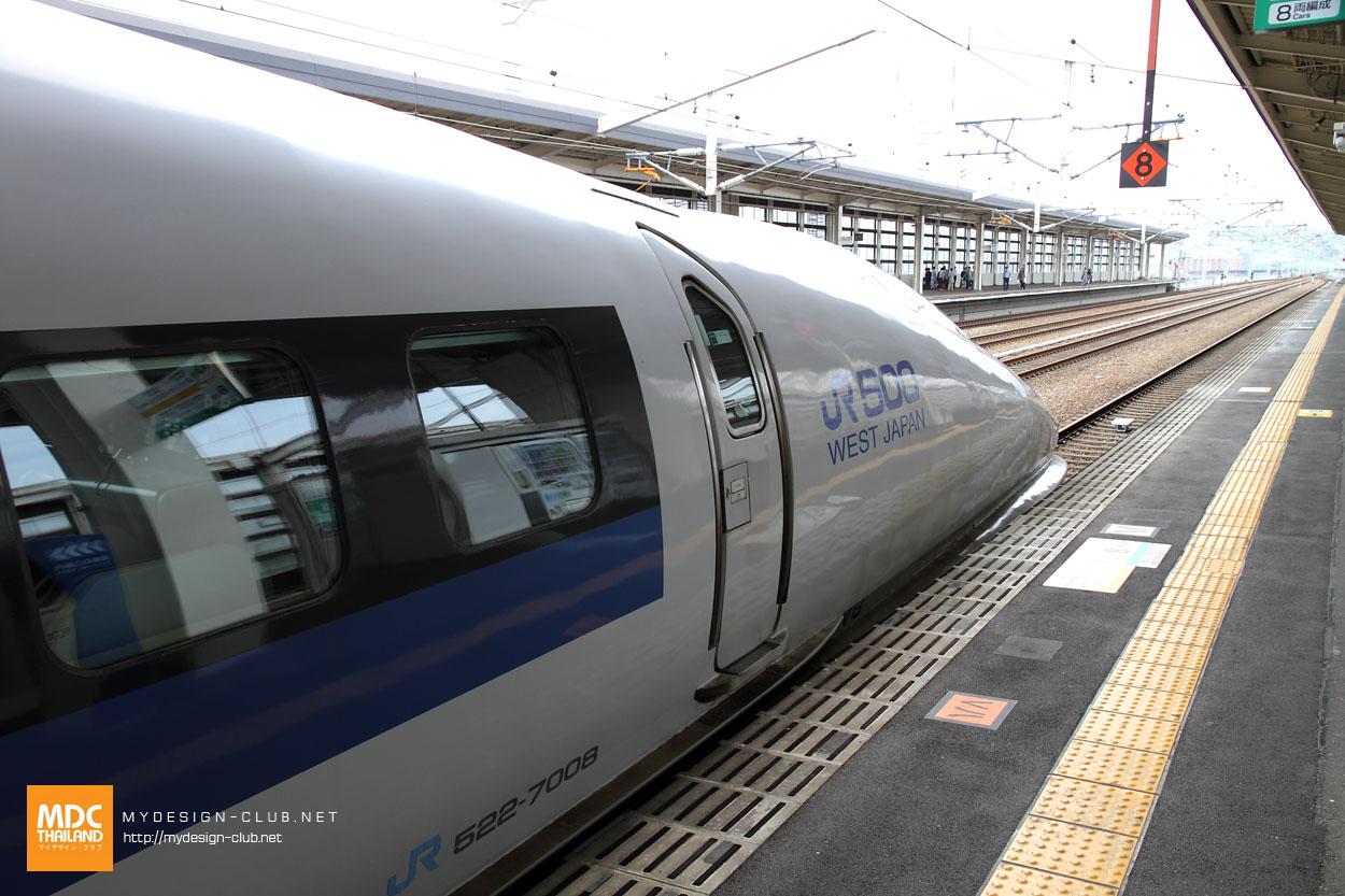 MDC-Japan2015-1044