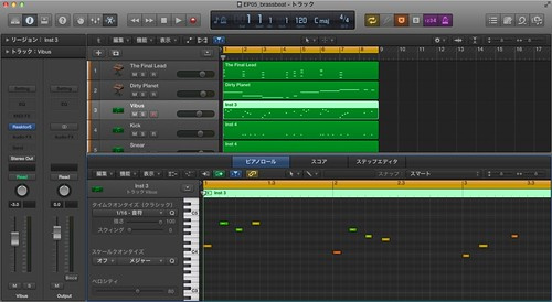 LogicPro_macbook (2)