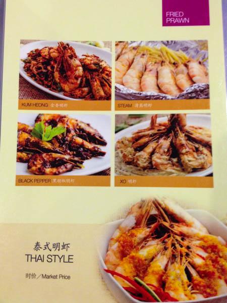 pulau-ketam-chenchenho-menu3