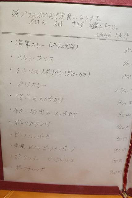 マーシュ亭 10回目_06