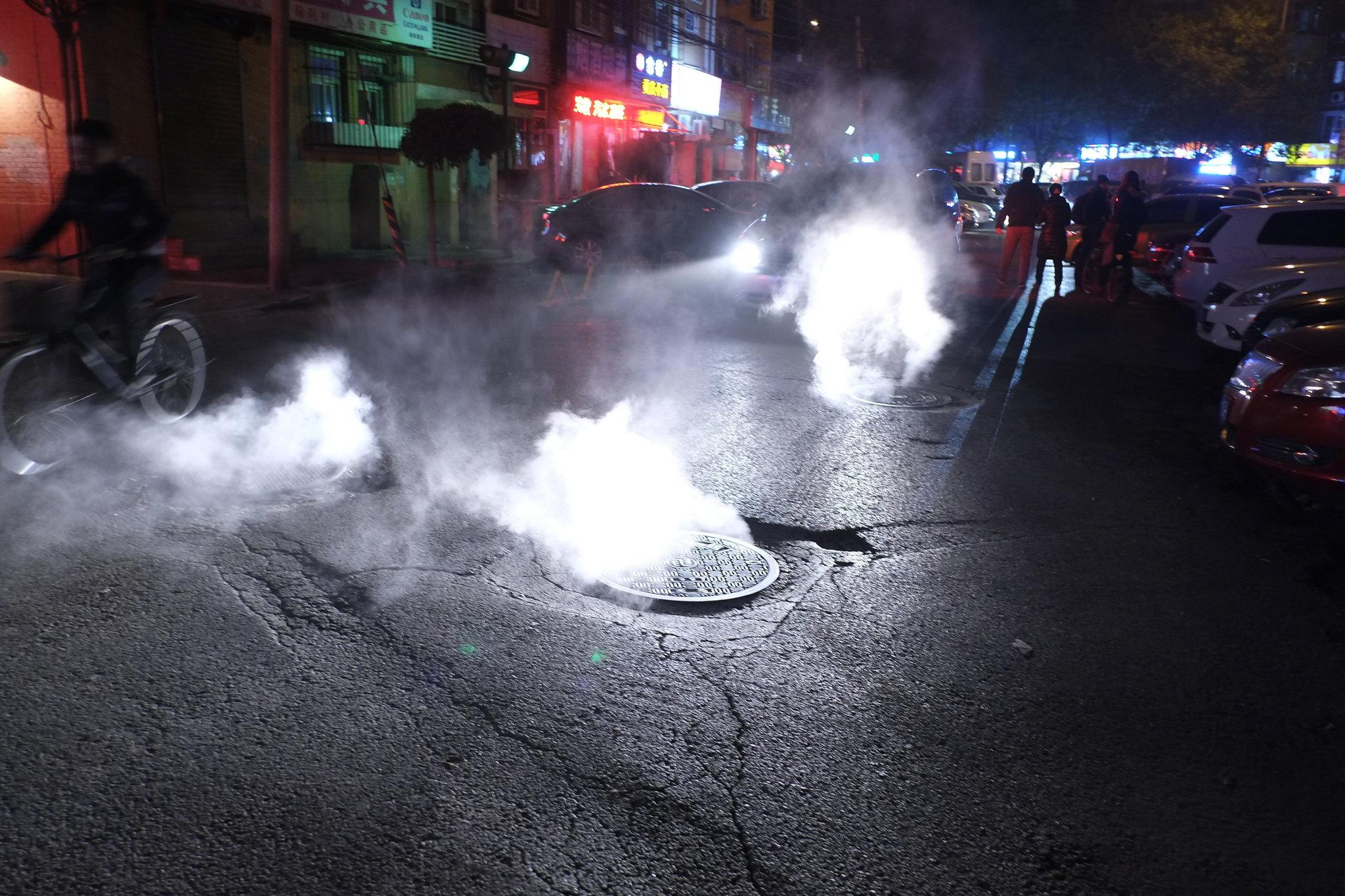 Straßendampf