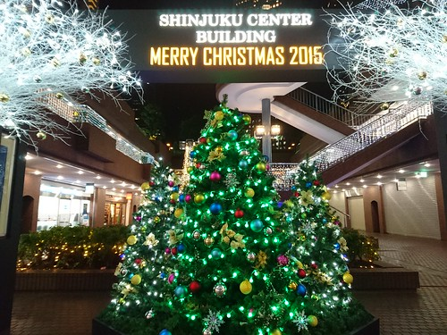 """Shinjuku Center Building"" 03"