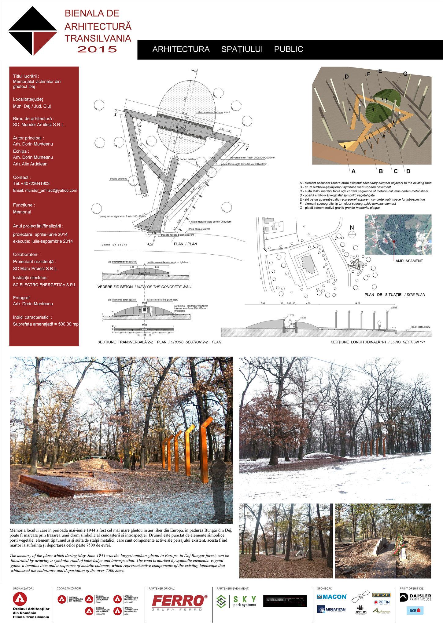 Arhitectura spaţiului public