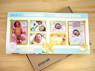 紀錄寶寶出生相片書