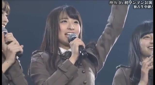 【欅坂46】けやき坂46 誰よりも高く跳べ!LIVE 176