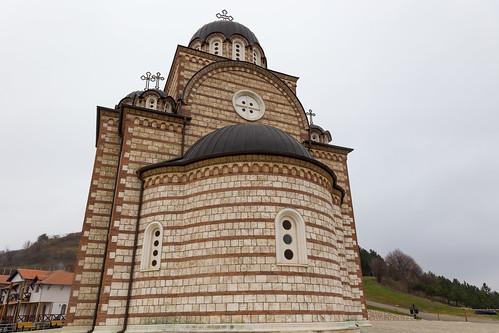 st demetrius serbian orthodox church mitrovica kosovo kosovska косовска митровица