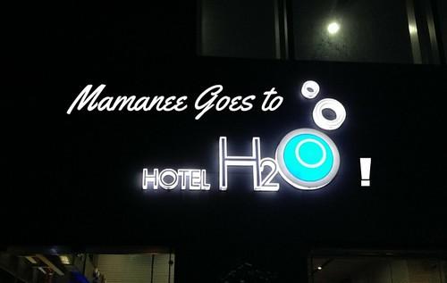 hhoteel H2O