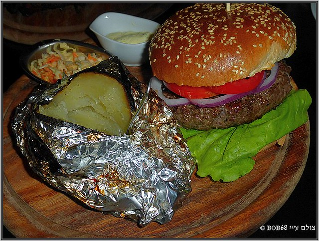 המבורגר נתחים 250 גרם בשר ישראלי ב- ריו גרנדה