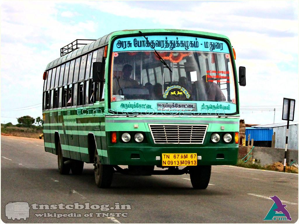 TN-67N-0913 of Aruppukottai Depot Route Aruppukottai - Tirunelveli via Ettayapuram, Kovilpatti, Kayathar.