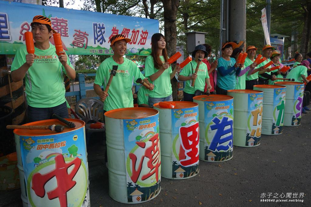 2015田中馬拉松-038
