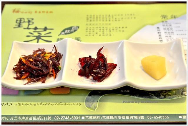 櫻之田野養生野菜鍋-南京三民站美食012-DSC_4356
