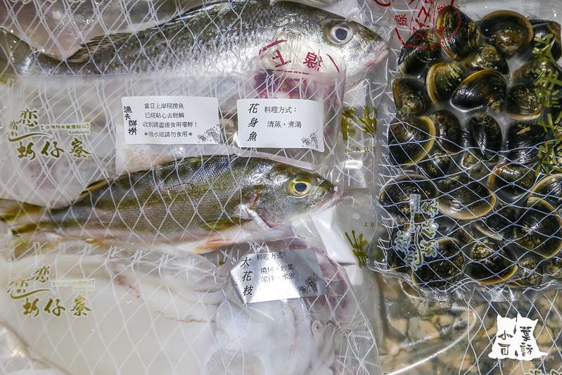【活動】想吃漁港現撈的魚貨嗎?免出門就可以上網訂購的電子商務,農委會「國產農產品安心購」購物網站