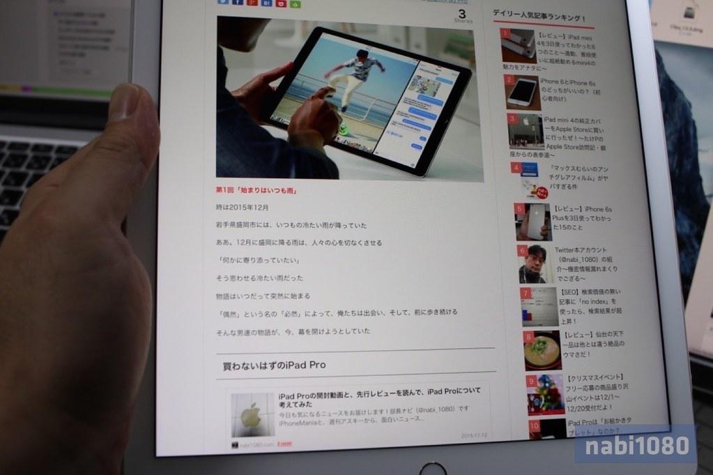 iPad Pro11