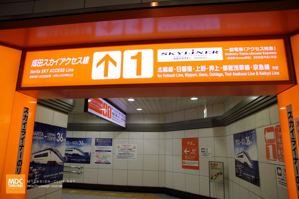 MDC-Japan2015-716