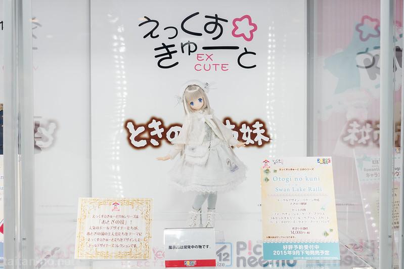 Dollshow44浜松町FINAL-AZONE-DSC_0759