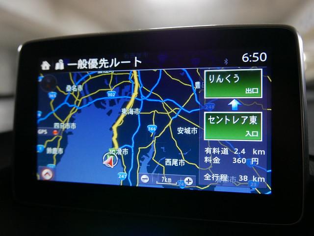 中部空港→名古屋市中区東別院の自宅まで