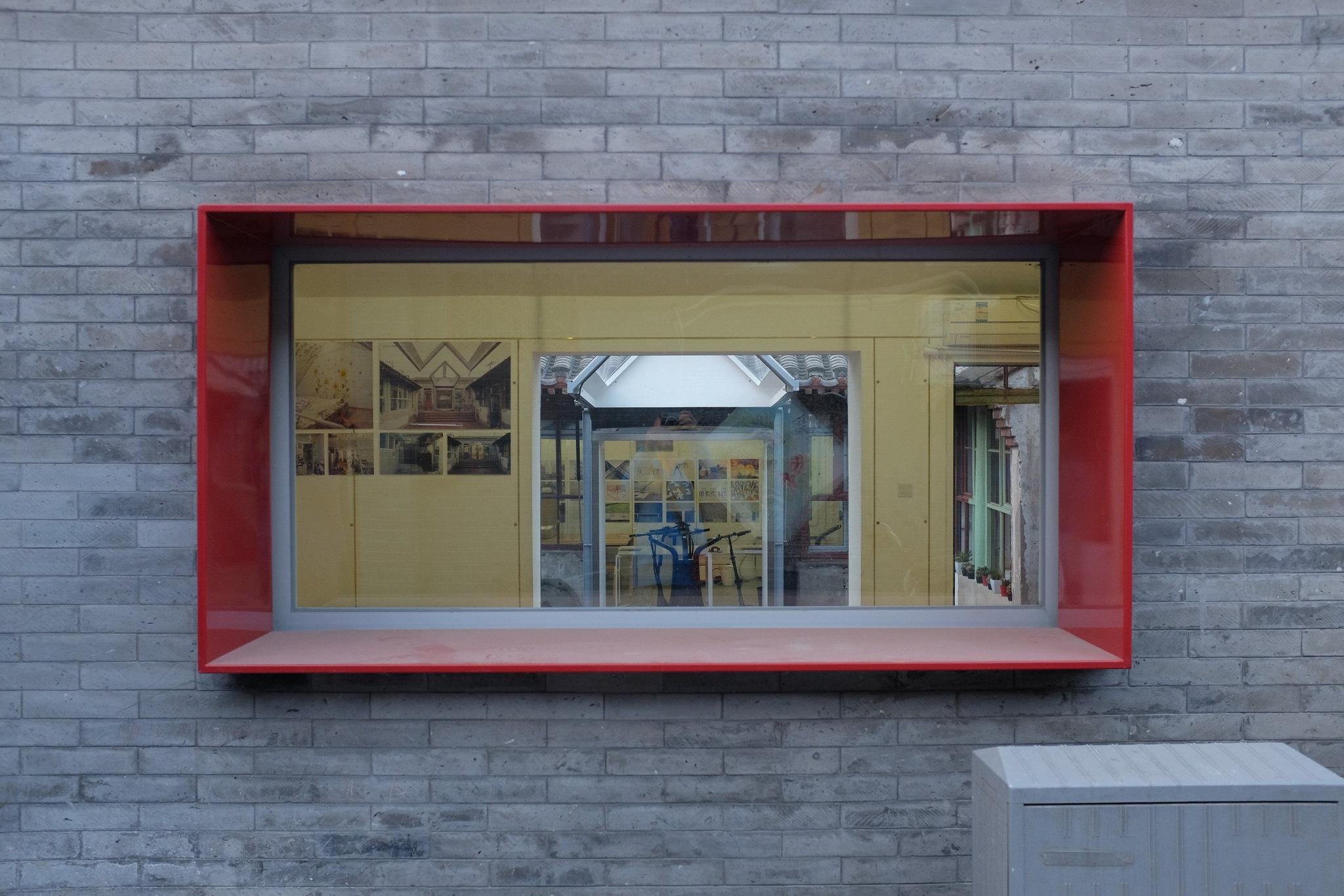 Neue Hutong-Architektur