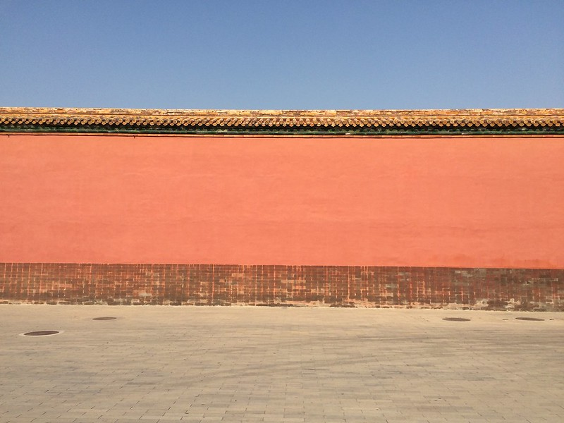 More red wall.