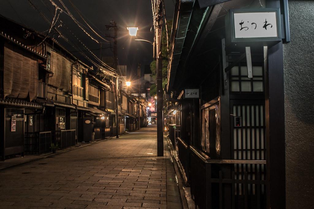 Kyoto Traditional