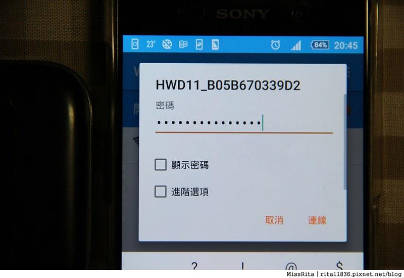 超能量智慧旅遊服務 日本上網 日本上網推薦 日本WiFi行動上網吃到飽 超能量wiup 日本行動上網 wiup4G 超能量wifi評價 日本wifi超能量 超能量WI-UP LTE 4G 日本上網教學36