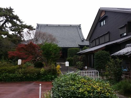 今日のポータル「熊谷寺」 #INGRESS