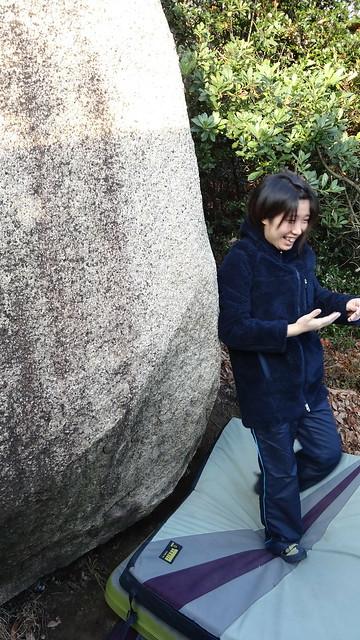 王子ヶ岳 (81)