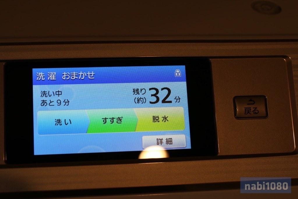 Panasonic 970019