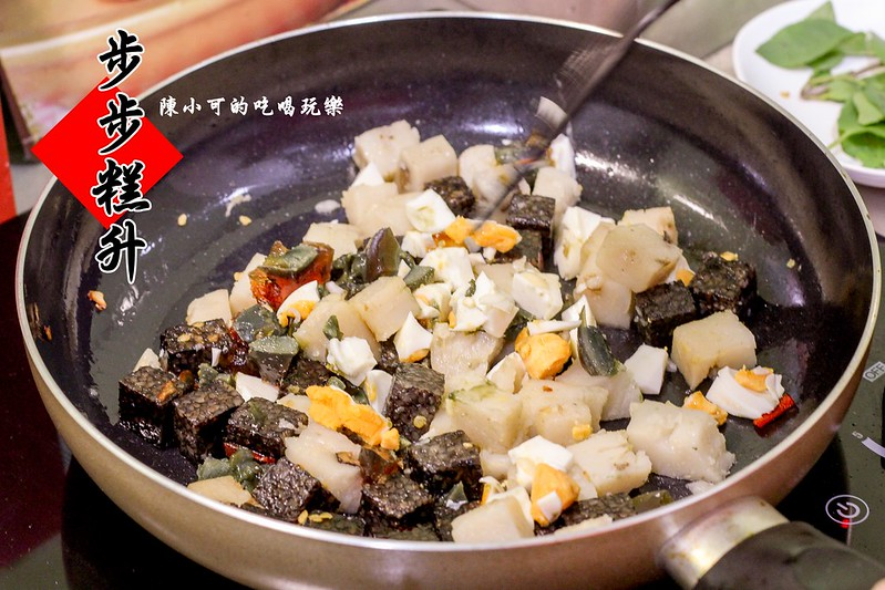 宅配,粿公子蘿蔔糕專賣店,辦公室團購 @陳小可的吃喝玩樂