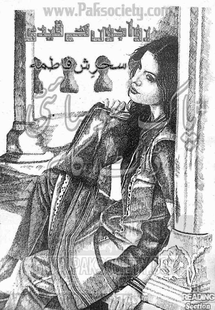Rawajon Kay Qaidi Complete Novel By Sehrish Fatima