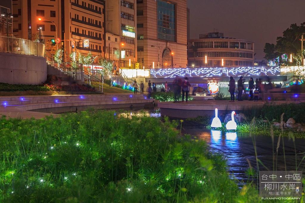 台中柳川水岸30