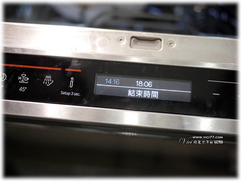 0120洗碗機089
