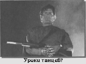 Эш Уилльямс