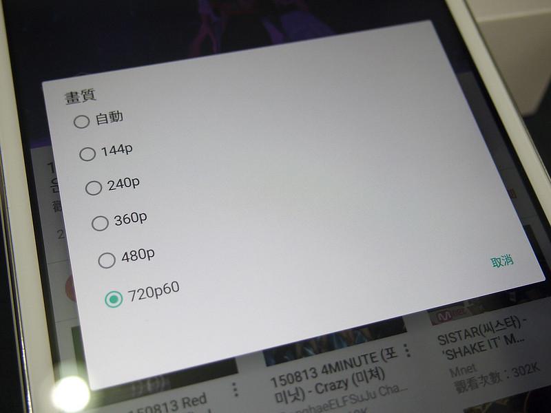P1470703