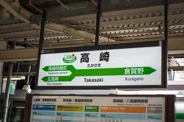 Takasaki Sta.