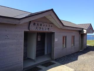 rebun-island-sukoton-wc