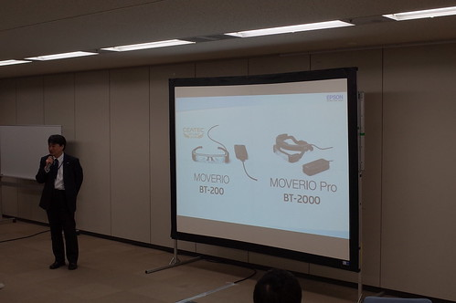 EPSON MOVERIO Workshop 2015 Autumn 01