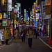 Tokyo 3812 by tokyoform