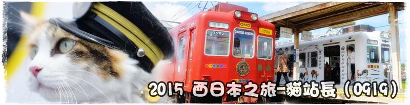jp15-00000