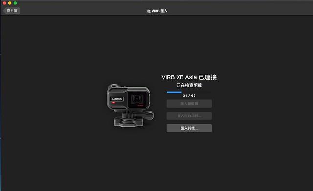 VIRB_Edit2