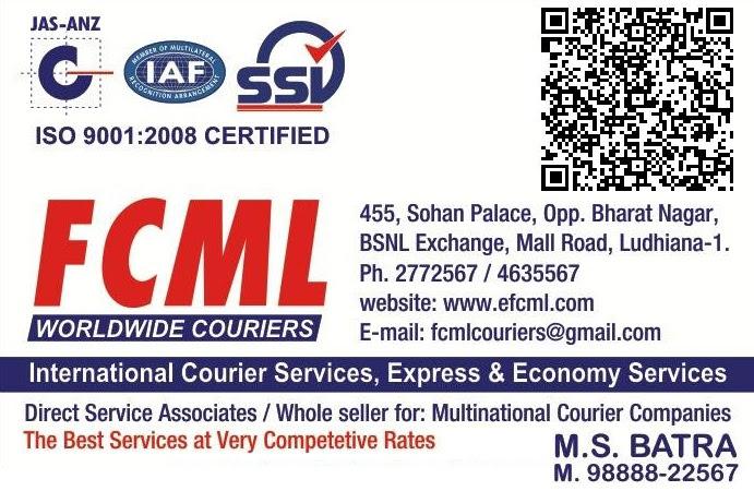 FCML ISO