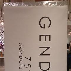 Time to visit the #Gendron #chocolatier @maisonogilvy #chocolateporn #iatemontreal