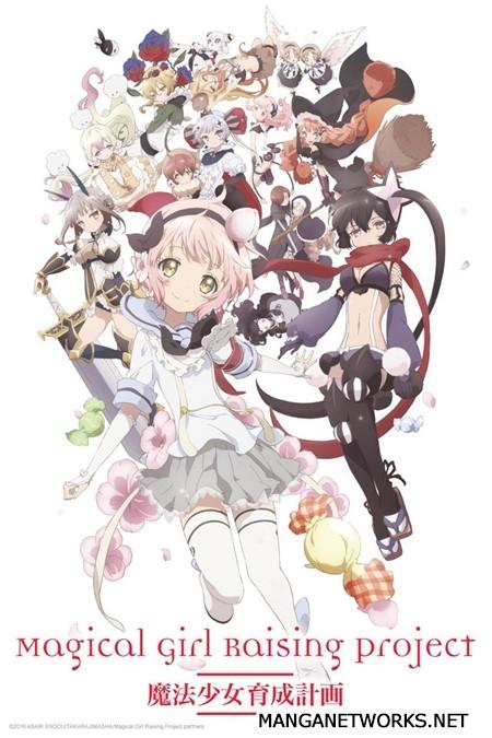 31618492694 24c8c09d56 o [ Bình chọn ] Akiba Souken: Xếp hạng Top 20 Anime Fall 2016